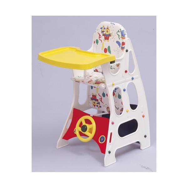 Scaun 3 in1 (scaun inalt, balansoar, birou)